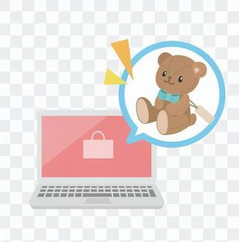 Online Shopping 7