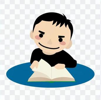 男人讀一本書