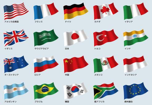 G20_Japanese notation