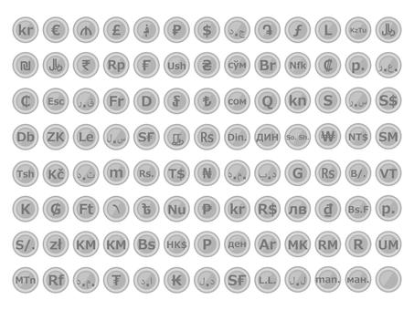 世界貨幣單位符號集(銀)