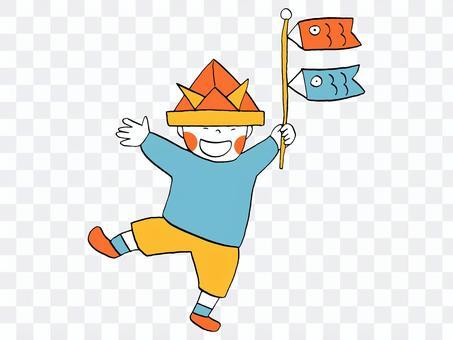 兒童節鯉魚飄帶和男孩