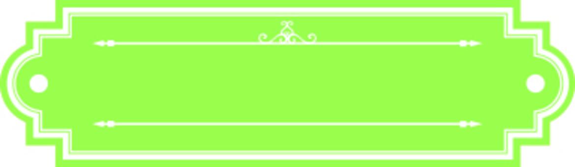 綠色的裝飾框架