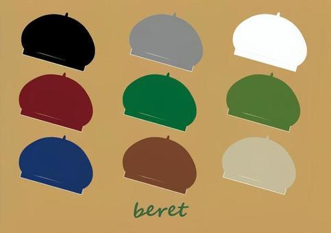 ベレー帽セット