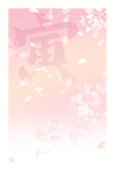 """Zodiac character tiger New Year's card """"tiger"""" in the upper left of the cherry blossom background"""