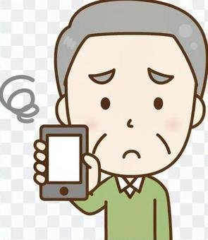 An old man showing a smartphone Male C