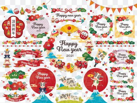 水彩風格牛新年,插圖和框架集