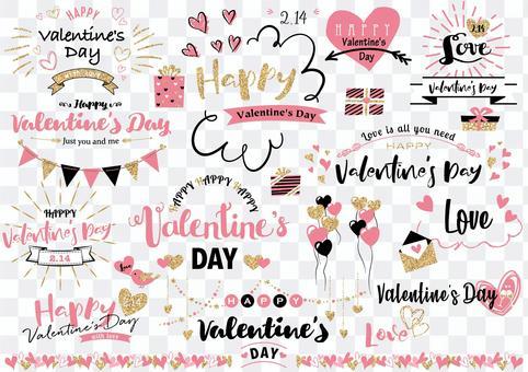 Valentine's Day 149