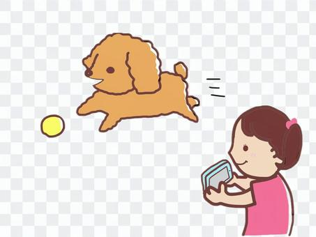 射擊狗的女孩