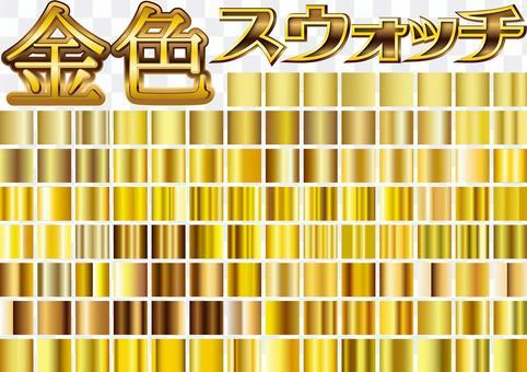 Golden Swatch