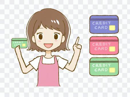 圍裙女人和信用卡(上身)