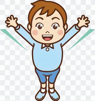 Children / boys / banzai