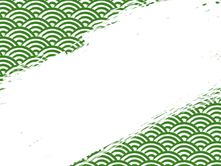 毛筆書寫青海波浪填充背景:對角線:綠x白