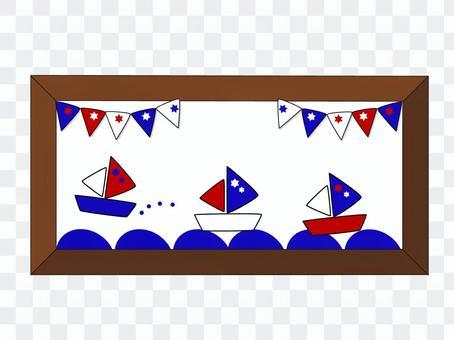 marin‗額‗ヨット3