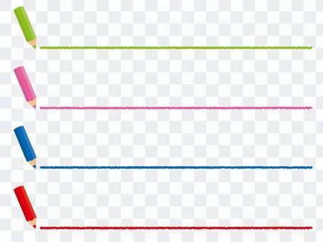색연필 라인 세트