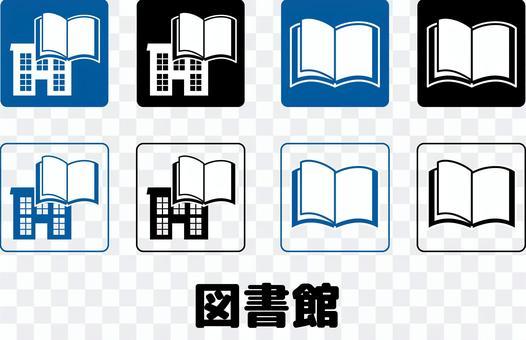 Library Library Public Facilities Picto