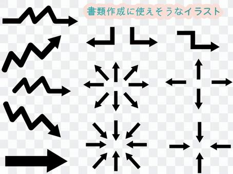 可用於文檔創建的箭頭(黑色)