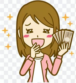 女裝(私人服裝):A_ money 06 BS