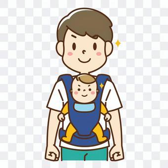 赤ちゃんを前向き抱っこするお父さん