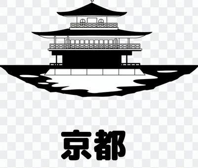 觀光景點日本京都京都府金閣寺黑白