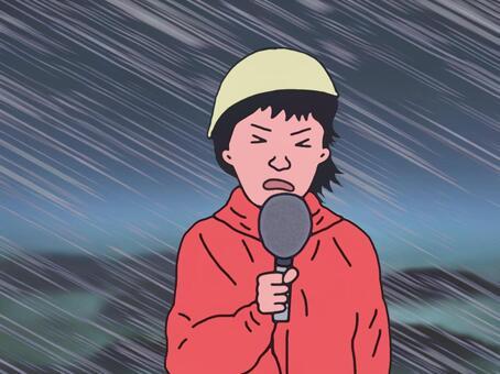 台風リポート