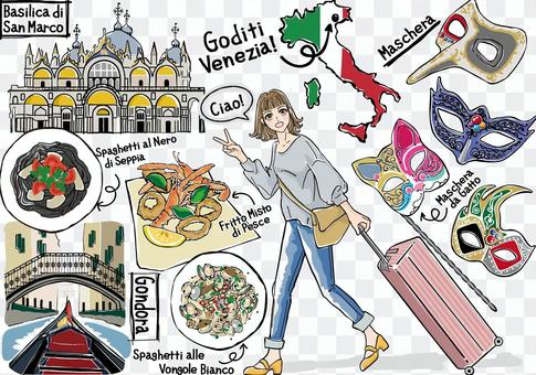 威尼斯01