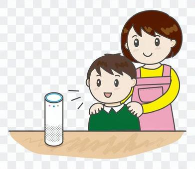 Parent and child talking to smart speakers