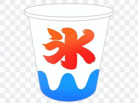 かき氷 カップ