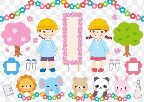 可用於入園的兒童的插圖