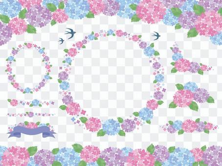紫陽花 フレームセット