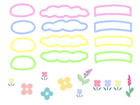 花卉裝飾框材料