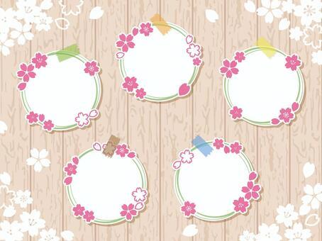 在木紋01的櫻桃花圈卡片01
