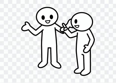 Stickman-Speaking with two people
