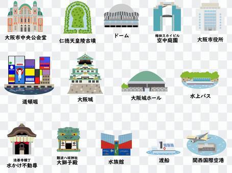 Osaka sightseeing spot renewal ver