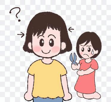 散髪に失敗した親子