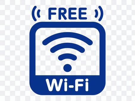 免費WiFi