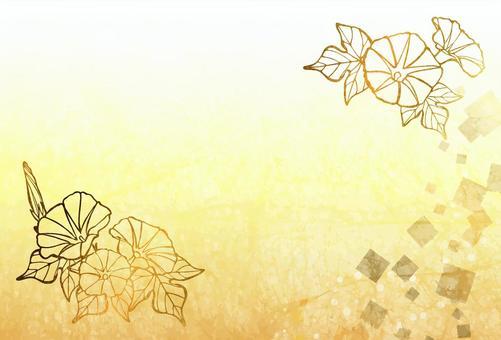 金色的葉子樣式明信片為夏天的問候