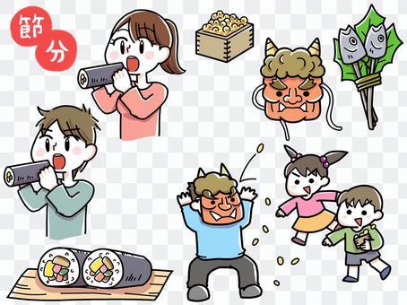 Setsubun (Eho winding) illustration set