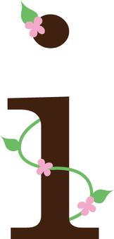 Flower lowercase