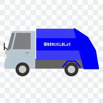 垃圾收集器/包裝車