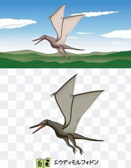 恐龍Eudimorphodon翼龍