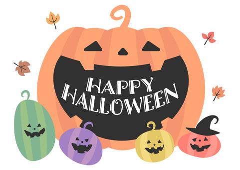 Joyful Halloween character illustration