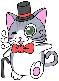 Earl of the cat