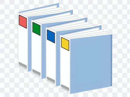 活頁夾文件集