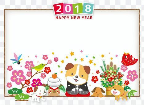 New Year's card design frame card design