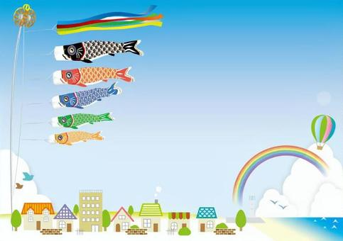鲤鱼飘带和城市景观