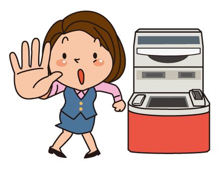 自動櫃員機和銀行
