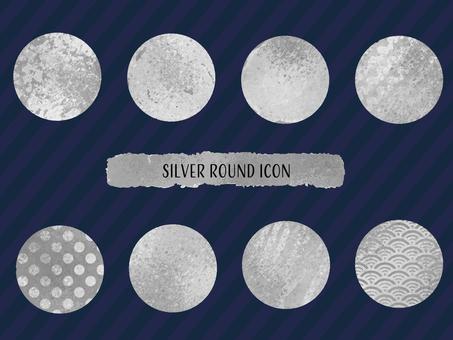 圖標材質:圓形(銀色)
