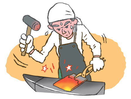 Forge iron