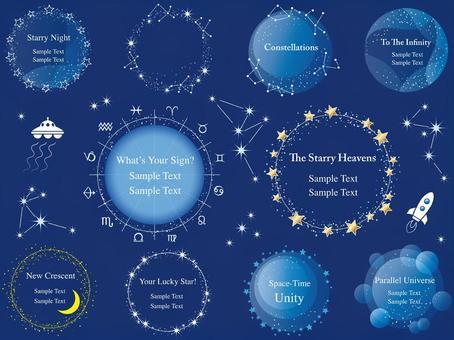星型框架1