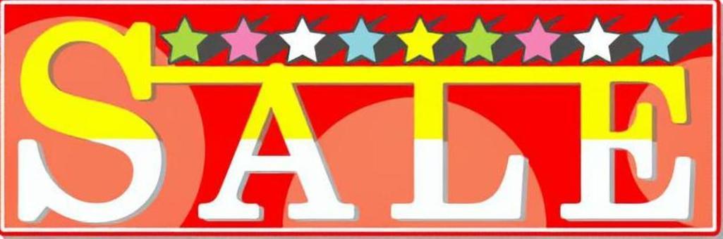 Sale Sale Logo